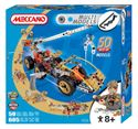 Immagine di Meccano 50 Modeles New Generation Age minimum 8 ans