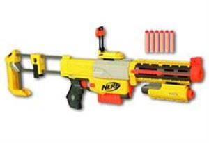 Bild von Hasbro - Nerf - 635521480 - Jeu de tir - Recon CS-6