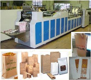 Immagine di Automatic High Speed Food Paper Bag Making Machine (GX-300R)